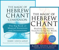 The Magic of Hebrew Chant books